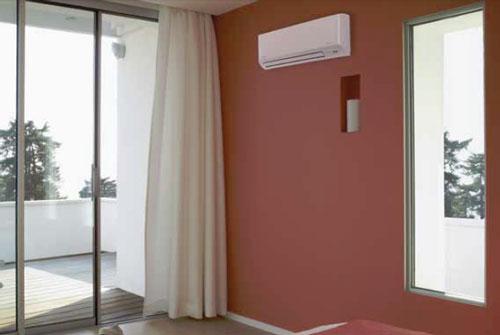 Salon avec climatiseur