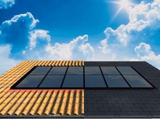 Energies renouvelables intermittentes ou non que choisir for Quelle energie renouvelable choisir